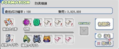 アーマーオブナイト靴N→G 1