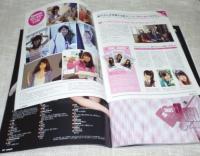 Smart x AKB48 大島優子