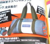 TOMMYショルダー付きドラムバッグ