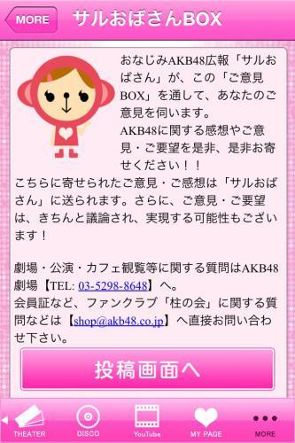 20110513_02.jpg