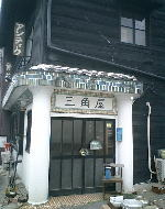 20061217_84962.jpg