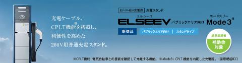 elseev_mode3_0001_131001.jpg