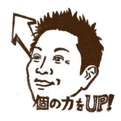 taniguchi2.jpg