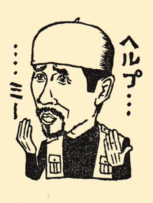 watanabeyoichi.jpg