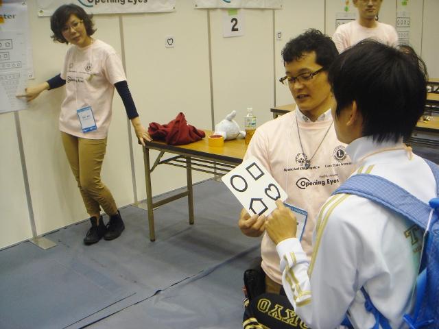スペシャルオリンピックス福岡大会 2014-11-01 073 (640x480)