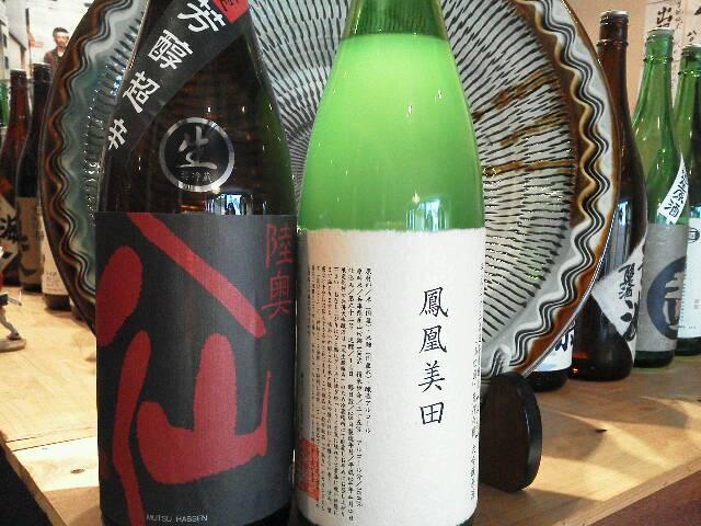 酒423_1