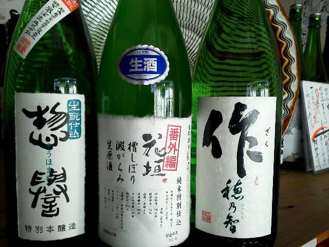 酒入荷0517