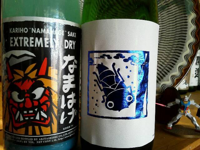 酒0618ー2