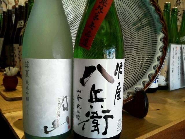 酒0626