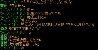 Gvその2