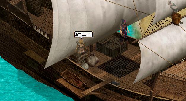 俺は海賊王になる!?