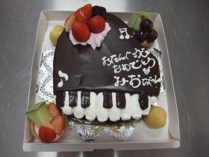 ピアノチョコ