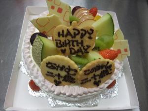 生ケーキ (2)