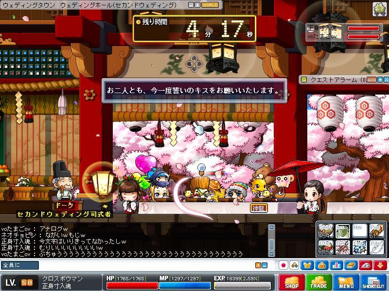 Maple100606_014145.jpg