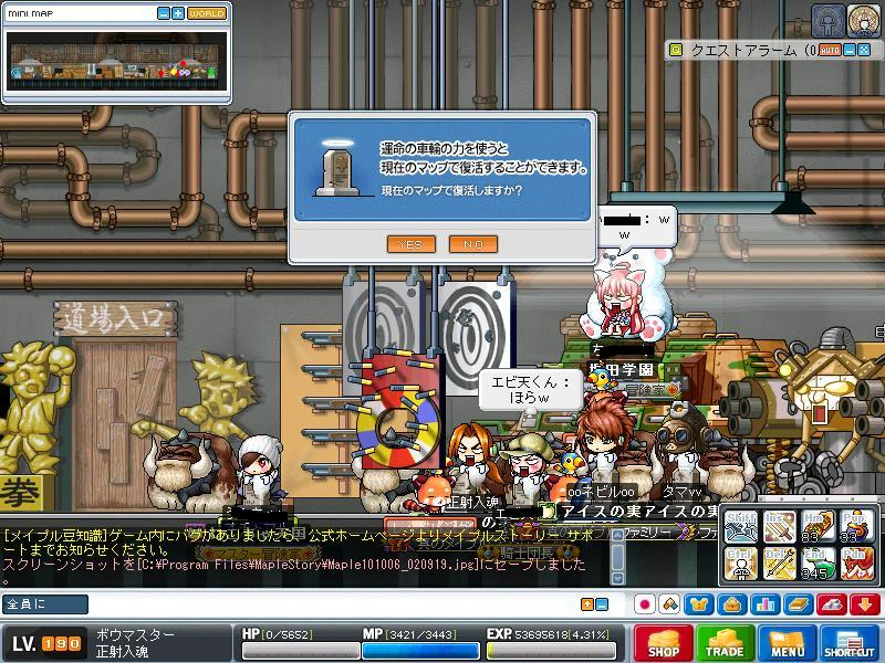 Maple101006_020921.jpg