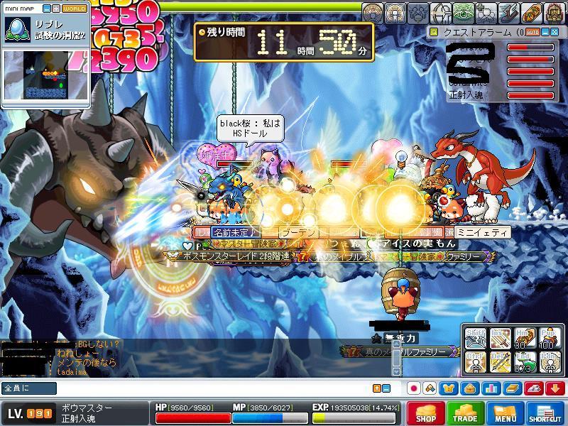Maple101015_223012.jpg