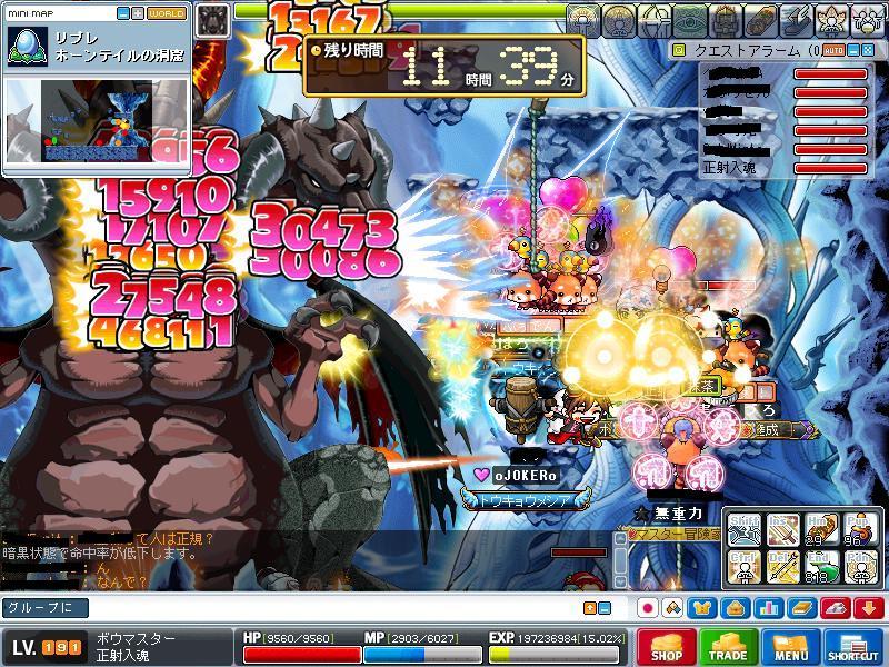 Maple101015_224108.jpg