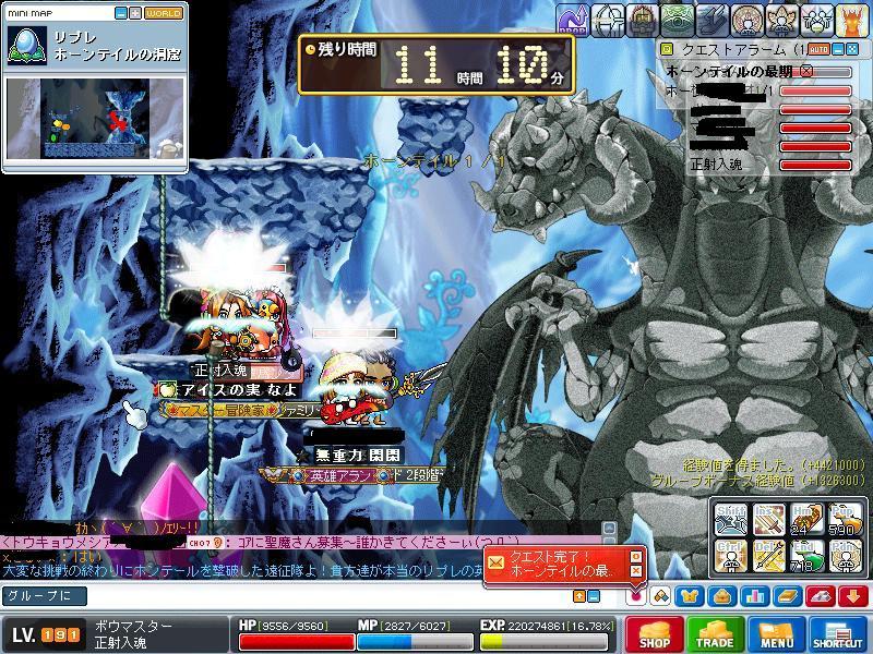 Maple101015_231026.jpg