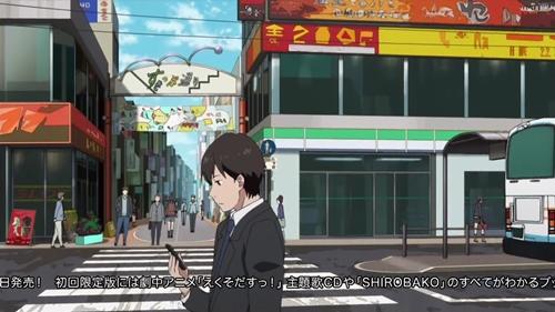 [SHIROBAKO7話]武蔵境006