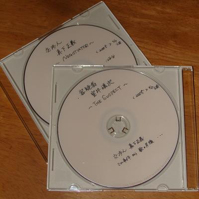 2011-03-17-2.jpg