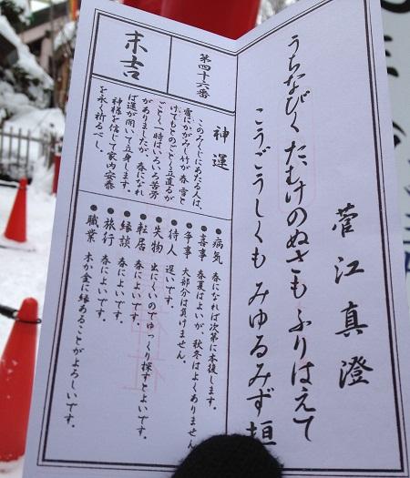 2012-01-06-3.jpg