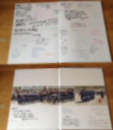 2013-03-06-1.jpg