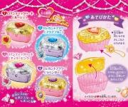 2014年12月2日セボンスターひみつの宝石箱 定価300円+税 全4 種