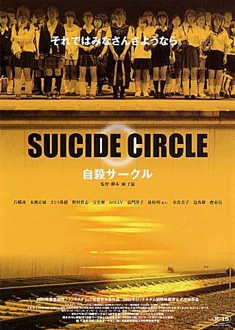 suicide circle
