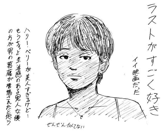 cyoko1.jpg