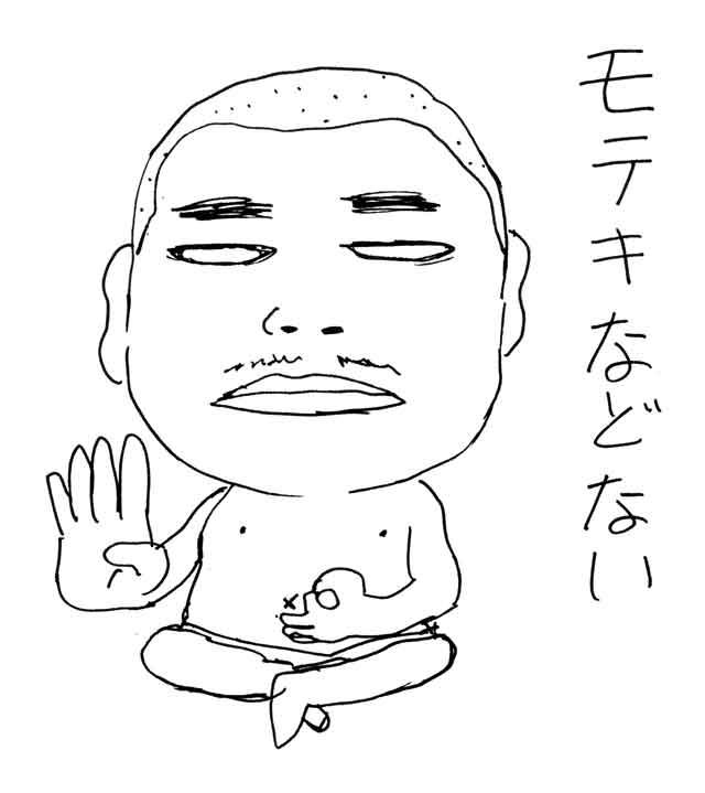moteki1.jpg