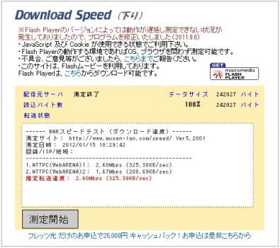 G570_無線LAN
