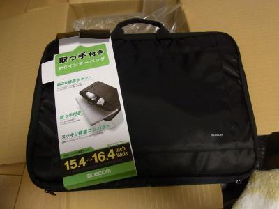 G570-Case1.jpg