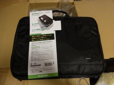 G570-Case2.jpg
