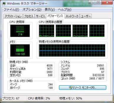 G570-mem8.jpg