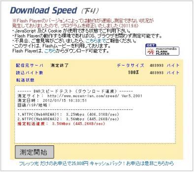 G570_GS02.jpg