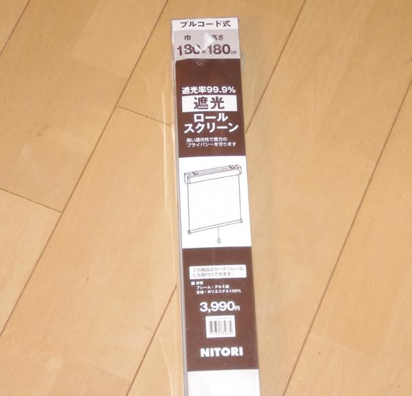 MS614-Screen.jpg
