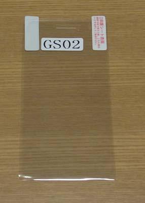 gs02-case7.jpg