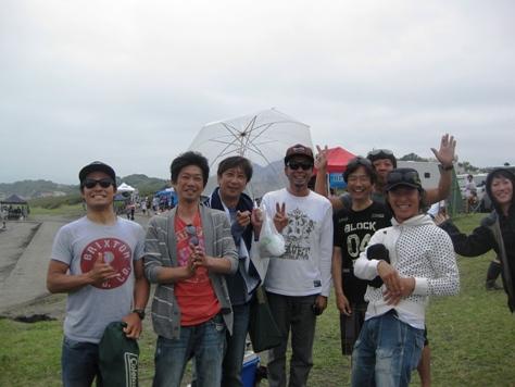 itikawa 020