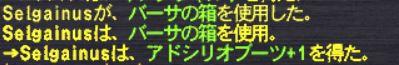 20141205_001.jpg