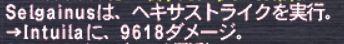 20141212_002.jpg