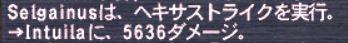 20141212_005.jpg
