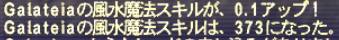 20141214_01.png