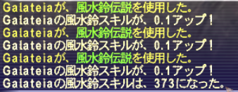 20141214_02.png