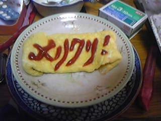 メイド喫茶「Marchen」刃さんのなんとかそれっぽくなったオムレツ