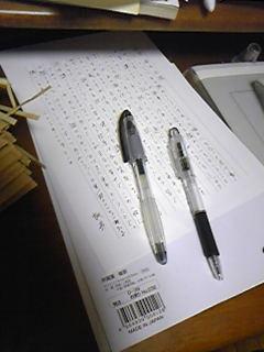 左が嫁のペン、右が旦那のペン。毎日これで恋文を書いてます。