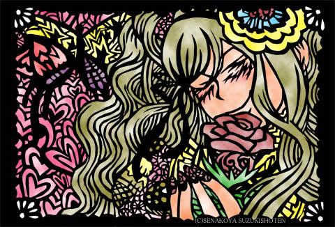切り絵にパソコンで色をつけてみました。ステンドグラス風。