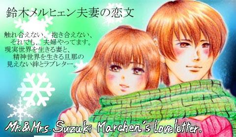 冬季ブログ宣伝用カット