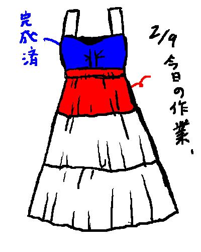 2月9日の旦那縫い物過程。赤い部分が今日の作業。
