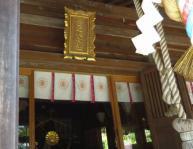 金蛇水神社14