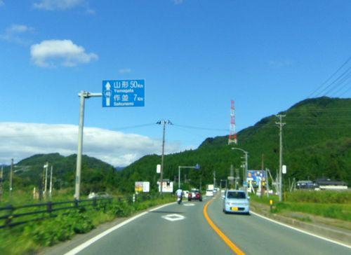 国道48号関山峠1